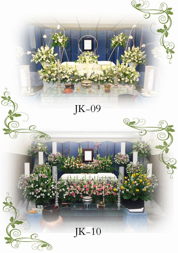 川口市民葬祭のおすすめ花壇