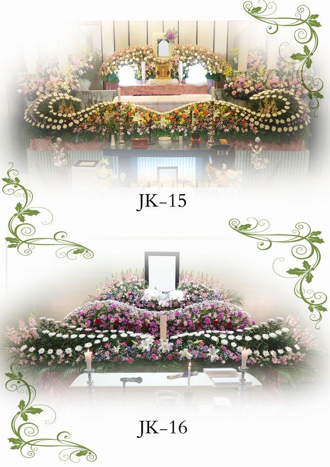 お勧め花壇